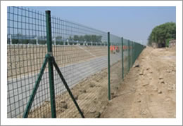 Products Preferred Fence Manufacturer Werson Wire Mesh